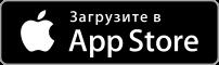 http://www.letmetalk.info/images/app-store-badges/AppleAppStore_Ru.png