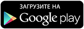 GooglePlay Ru